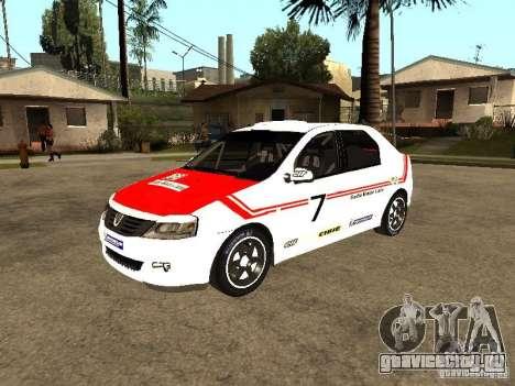 Dacia Logan Rally Dirt для GTA San Andreas вид сверху