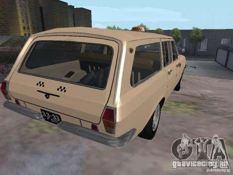 ГАЗ 24-02 Волга Такси для GTA San Andreas вид сзади слева