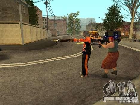 Любого в группу игрока 3.0 для GTA San Andreas третий скриншот