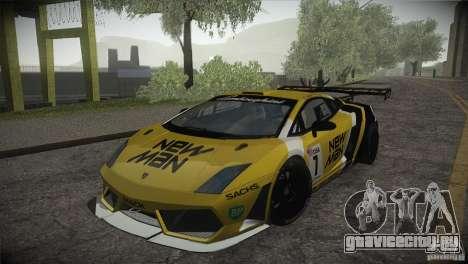 Lamborghini Gallardo LP560-4 GT3 для GTA San Andreas