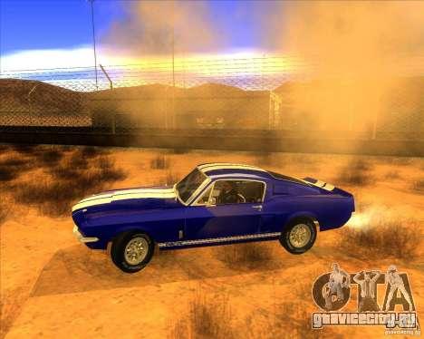 Shelby GT500 1967 для GTA San Andreas вид слева