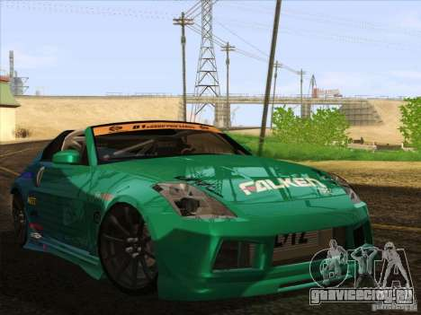 Nissan 350Z Falken Tire для GTA San Andreas вид справа