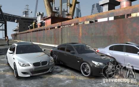 BMW M5 Hamman для GTA 4 вид сзади