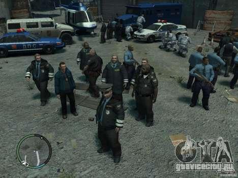 Russian Cops для GTA 4