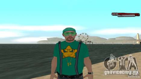 Skin Pack The Rifa Gang HD для GTA San Andreas