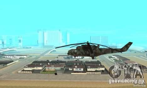 Black Ops Hind для GTA San Andreas вид слева