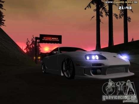 Toyota Supra v2 (MyGame Drift Team) для GTA San Andreas вид сзади