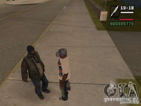Дать бомжу немного мелочи для GTA San Andreas