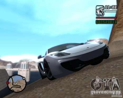 Enb series by LeRxaR для GTA San Andreas второй скриншот