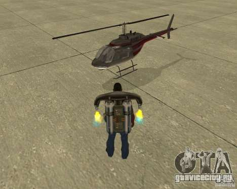 Пак воздушного транспорта для GTA San Andreas салон