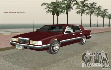 Chrysler Dynasty для GTA San Andreas
