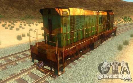 ЧМЭ3-5792 v2 для GTA San Andreas