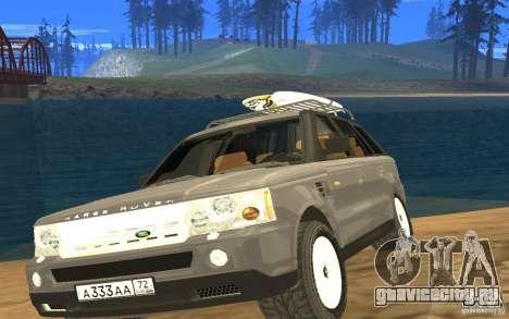 Land Rover Range Rover для GTA San Andreas вид сзади
