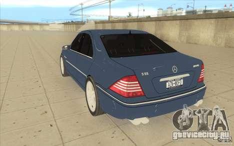 Mercedes-Benz S-Klasse для GTA San Andreas вид сзади слева
