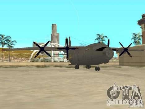 Ан-12 для GTA San Andreas вид слева