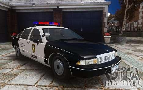 Chevrolet Caprice 1991 Police для GTA 4 вид сбоку