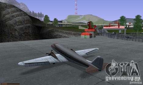 Уникальный датчик бензина для GTA San Andreas восьмой скриншот
