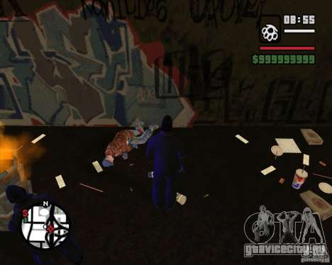 Бомжи в переулке для GTA San Andreas