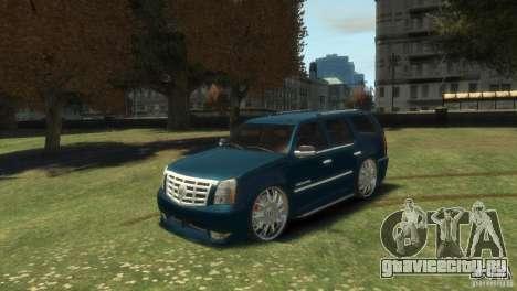Cadillac Escalade Dub для GTA 4