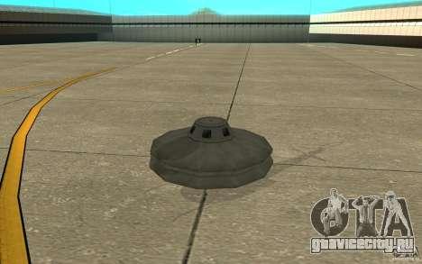 UFO для GTA San Andreas вид слева