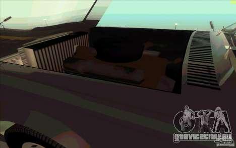 ЗиЛ 41041 для GTA San Andreas салон