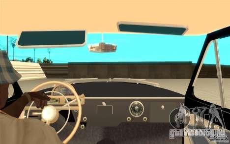 Чёрная молния для GTA San Andreas пятый скриншот
