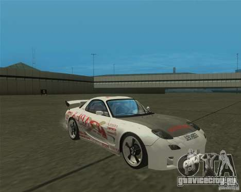 Mazda RX-7 weapon war для GTA San Andreas вид сзади