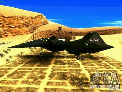 ADF-01 Falken для GTA San Andreas вид слева
