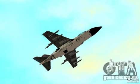 Упячка-Гидра для GTA San Andreas вид изнутри