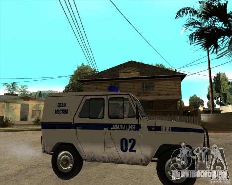 Патрульный автомобиль УАЗ 31514 для GTA San Andreas вид справа