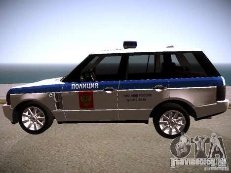 Range Rover Supercharged 2008 Полиция ГУВД для GTA San Andreas вид слева