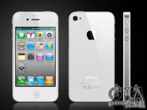 Iphone 4G Белый для GTA San Andreas
