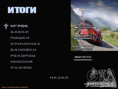 Загрузочный экран и меню Мир Мишин v2 для GTA San Andreas восьмой скриншот