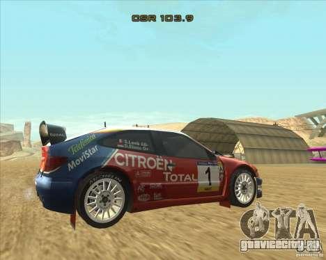 Citroen Xsara WRC для GTA San Andreas вид слева
