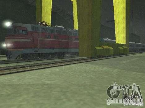 Переключатель ж/д стрелок для GTA San Andreas третий скриншот