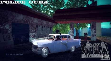 Газ 13 police Cuba для GTA San Andreas вид сзади слева