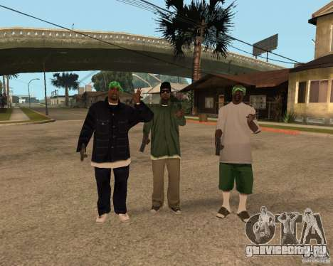 Балласы в стиле Grove для GTA San Andreas четвёртый скриншот