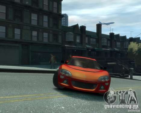 Lotus Europa S для GTA 4 вид сзади