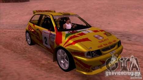Seat Ibiza Rally для GTA San Andreas вид сбоку