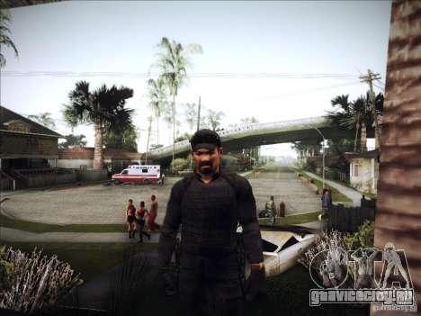 Неудержимые для GTA San Andreas третий скриншот