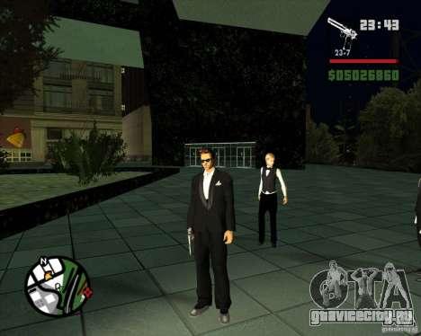 Claude Speed beta4 для GTA San Andreas второй скриншот