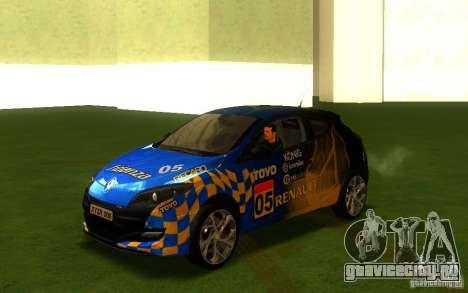 Renault Megane RS для GTA San Andreas вид сзади