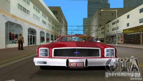 Chevrolet El Camino Idaho для GTA Vice City вид сзади слева