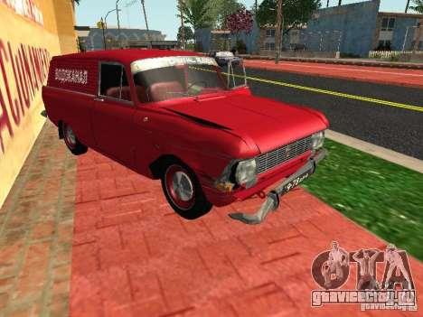 Москвич 434 для GTA San Andreas вид сзади