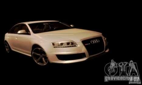 Audi RS6 TT для GTA San Andreas вид изнутри