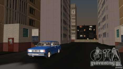 Арзамас beta 2 для GTA San Andreas второй скриншот