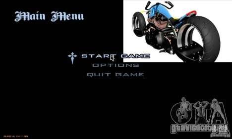 Загрузочные экраны и меню в стиле мотоциклов для GTA San Andreas пятый скриншот