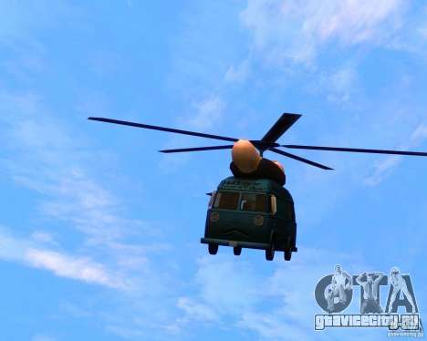 Cops Hoddogeres для GTA San Andreas