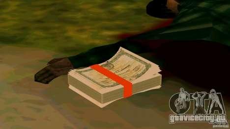 Акции МММ v2 для GTA San Andreas четвёртый скриншот