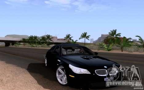BMW M5 для GTA San Andreas вид справа